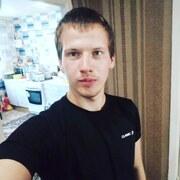 Денис, 21, г.Альметьевск