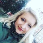Валентина 25 Орша