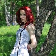 Александра, 25 лет, Водолей