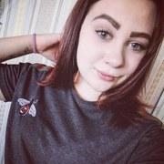 Arina, 18, г.Николаев