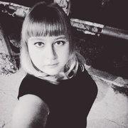 Катя, 24, г.Сызрань