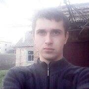 Алексей, 26, г.Бутурлиновка