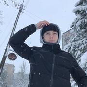 вололя 19 Москва