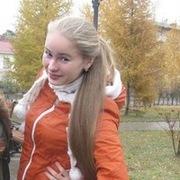 Кариночка, 25, г.Усолье-Сибирское (Иркутская обл.)