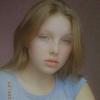Anastasia, 16, г.Каменское