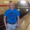 Артём, 41, г.Салехард