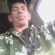 Дмитрий 36 Хабаровск