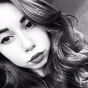 Карина, 22, г.Старый Оскол