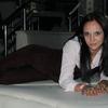 Катерина, 33, г.Находка (Приморский край)