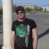 Albert, 31, г.Нижнекамск