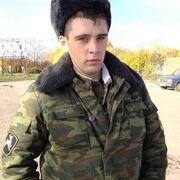 Евгений, 27, г.Сергач