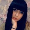 Кристина, 19, г.Ростов-на-Дону