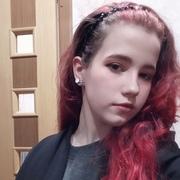 Наташа Гончарова, 17, г.Лобня