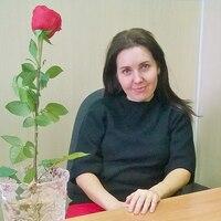 Анна, 43 года, Овен, Нижневартовск