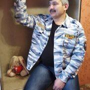 Добрый Романтик 50 Воронеж