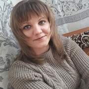 Елена, 29, г.Абакан