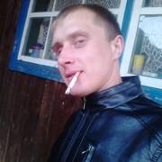 Денис 33 Екатеринбург