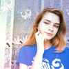 Cute Fox, 18, г.Первомайск