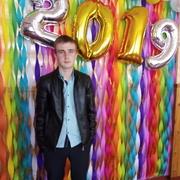 Vasya Boychuk 21 год (Козерог) на сайте знакомств Верховины