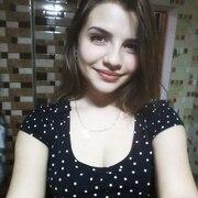Валерия, 18, г.Херсон