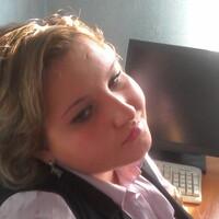 Вера, 26 лет, Козерог, Семей