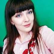 Інночка, 29, г.Ровно