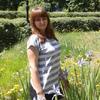 Наталия, 26, г.Марганец