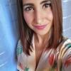 Анастасия, 30, г.Тбилиси