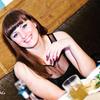 Ksyusha, 30, Borispol