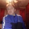 Александр, 37, г.Пролетарск