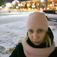 Олеся, 35 лет, Скорпион, Томск