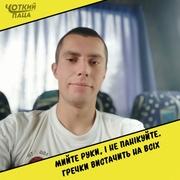 Псюк 22 Київ