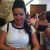 Natalia, 42, г.Таррагона