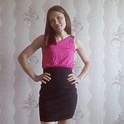 Ольга, 27, г.Ноглики