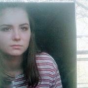 Бакалюк, 16, г.Тирасполь