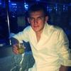 Игорь, 25, г.Богатое