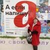 Алла, 53, г.Ногинск