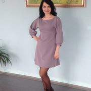Наталья 43 года (Телец) Нефтекамск