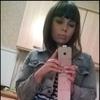Юлия, 31, г.Чебоксары
