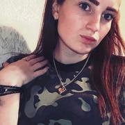 Валерия, 18, г.Кропивницкий