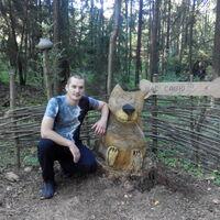 Владимир, 36 лет, Дева, Санкт-Петербург