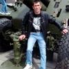 Иван, 46, г.Валуйки