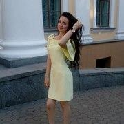 Ирина 22 года (Лев) Гомель