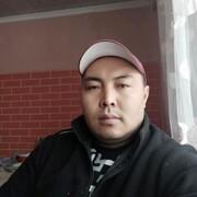 Мурадил 31 Бишкек