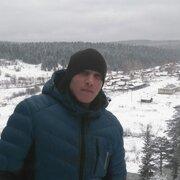 Руслан, 28, г.Горнозаводск