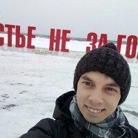Кирилл, 30 лет, Близнецы, Зуевка