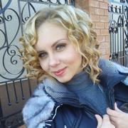 Виоланта, 25, г.Северская