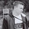 Богдан, 22, г.Ветка