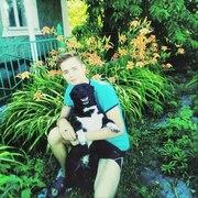 Алексей, 22, г.Белореченск