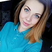 Мария Потёмкина, 23, г.Всеволожск